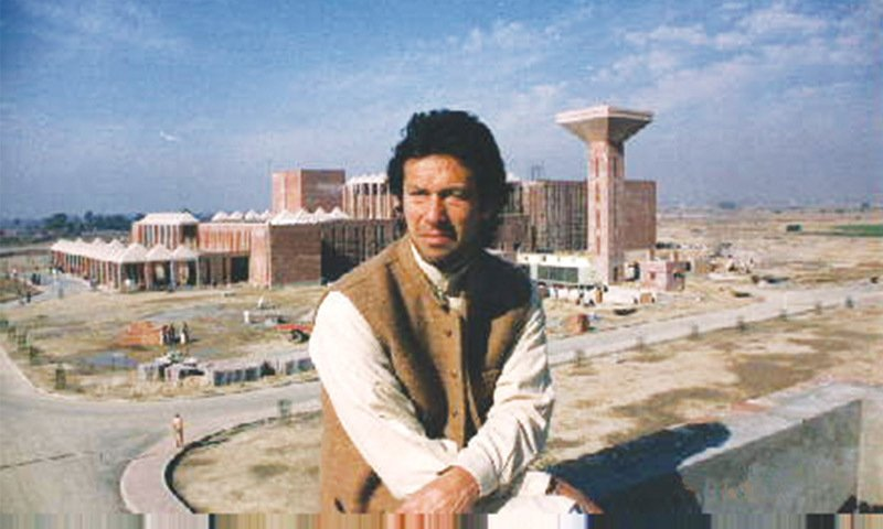 imran khan old