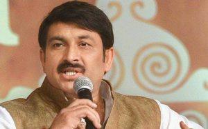 murthal rape tiwari bjp 1 647 041216083012 083017041114 0 300x187