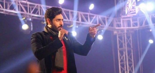 Abrar-ul-Haq Bio, Height, Weight, Age, Family, Girlfriend And Facts - 29214825 951692678316763 8674354411880841216 n 520x245